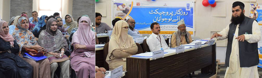 IBA AMAN CED and UNDP conduct a Training of Trainer's workshop