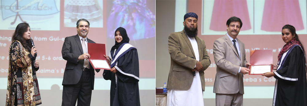 Graduation Ceremony of IBA-UNDP YEP (Female Batches)