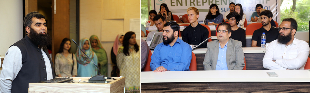 Aug 7, 2017: Orientation Ceremony of the International Entrepreneurship Summer School (IESS) held at Aman-CED