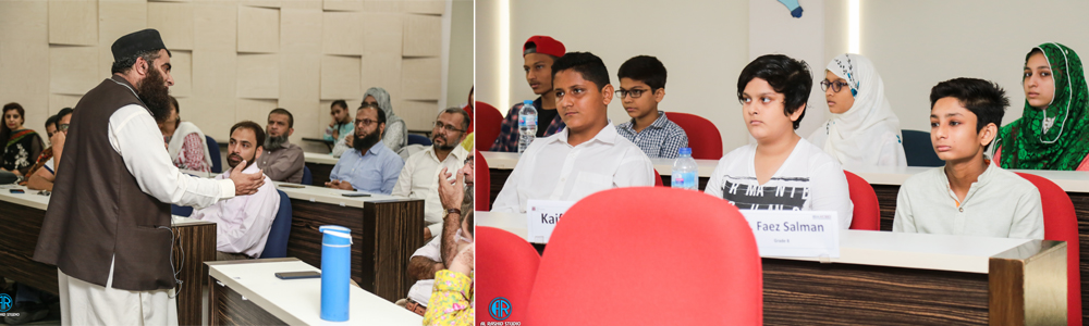 IBA CED - Orientation Ceremony of Summer Entrepreneurship Camp