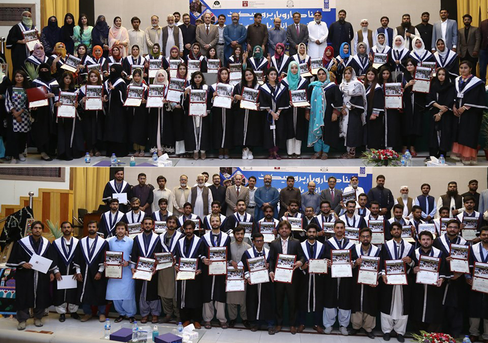 Graduation Ceremony of IBA/P&DD/UNDP/IMS-UOB Balochistan Entrepreneurship Project, Quetta 2019