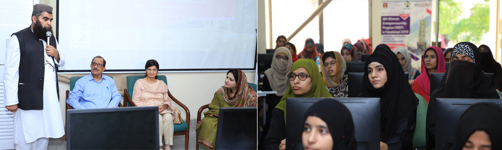 Inauguration of IBA Women Entrepreneurship Program (WEP) Cycle 2