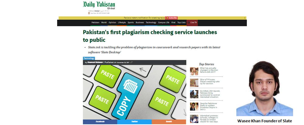 IBA Aman-CED Incubate Slate got featured on Daily Pakistan
