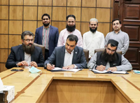 Signing of Memorandum of Understanding Between Institute of Business Administration (Iba) Karachi And University of Central Punjab (UCP) Lahore